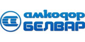Светотехника Амкодор-Белвар
